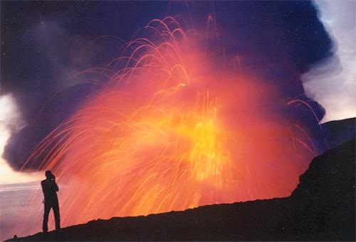 Hawaii Volcano Bike Tours