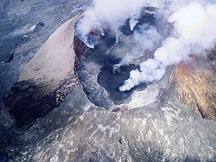 Pu\'u O\'o Crater